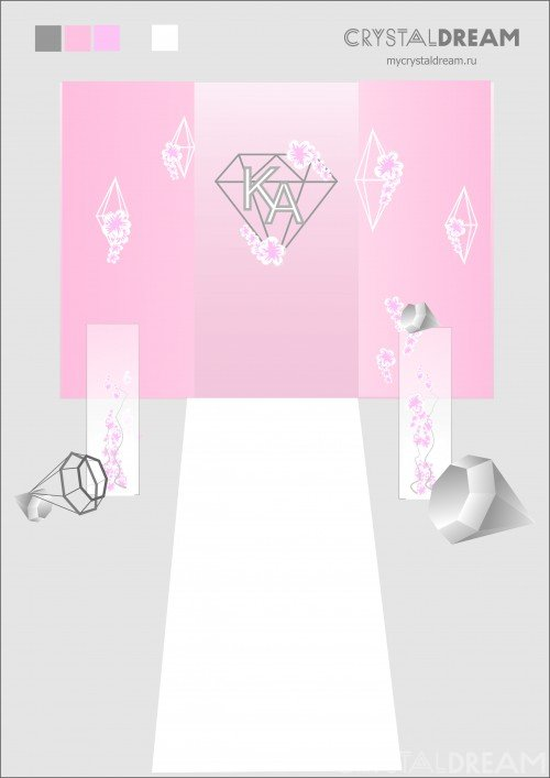 бриллиантовя мечта
